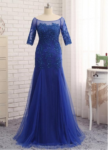 Exquisite Tulle Bateau Neckline Mermaid Mother Of The Bride Dresses With Beaded Lace Appliques